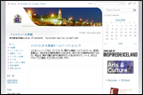 大使館ウェブサイト